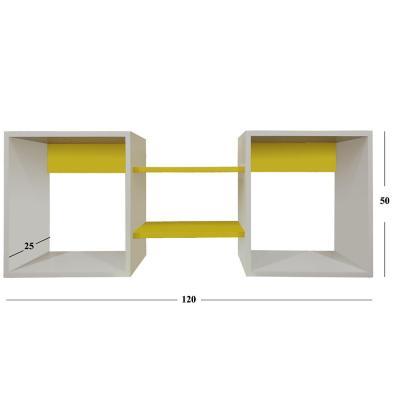 Repisa Cubo Amarillo 40x120x25 cm