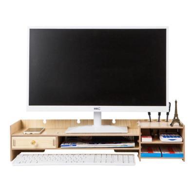 Soporte monitor organizador escritorio 63,5x20x13,5 cm beige