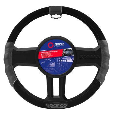 Cubrevolante para Auto Negro/Gris