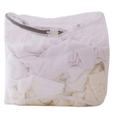 Bolsa Cilíndrica para Lavar Ropa 25x25 cm
