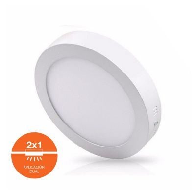 Downlight LED 2 en 1 Redondo 24w Luz Fría