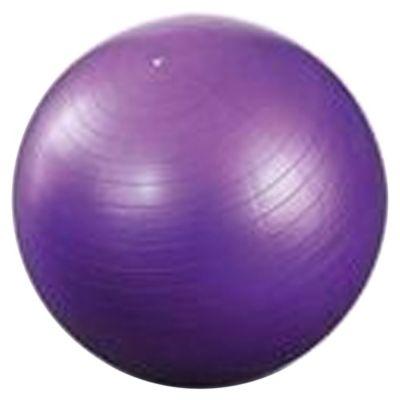 Pelota para Yoga Pilates Morado 75