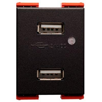 Base de Carga USB Plura 1 Toma Negro