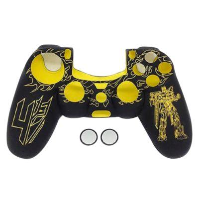 Funda Silicona + 2 Thumb Mando Negro Diseño Amarillo