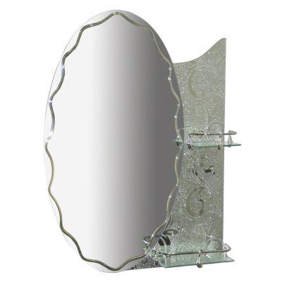 Espejo Circular con Repisa 70x50cm
