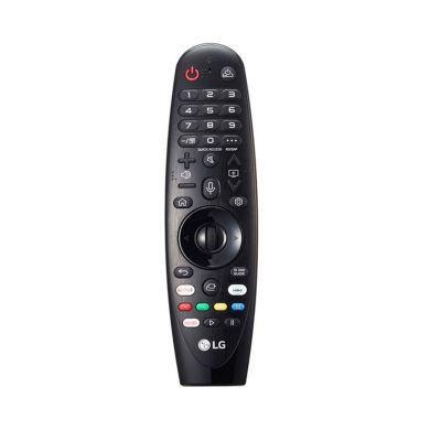 Control Remote Magic 2019