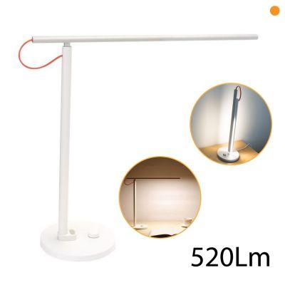Lámpara Inteligente de Escritorio 1S de 520Lm