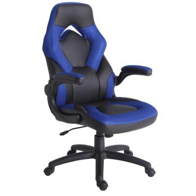 Silla Racing Brazo Abatible Azul y Negro