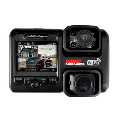 Dash Cam 256GB Full HD 24 Horas de Grabación
