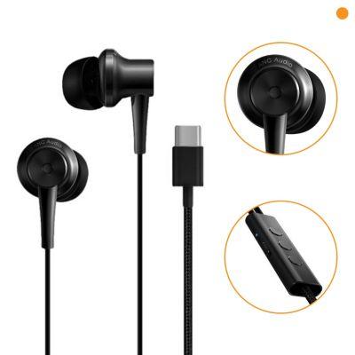 Audífonos ANC con Cancelación de Ruido Hi-Res Tipo-C