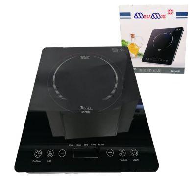 Cocina de Inducción Megamom 2000W MM-140SI
