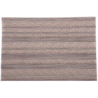 Individual rectangular 45 x 30 cm negro y gris
