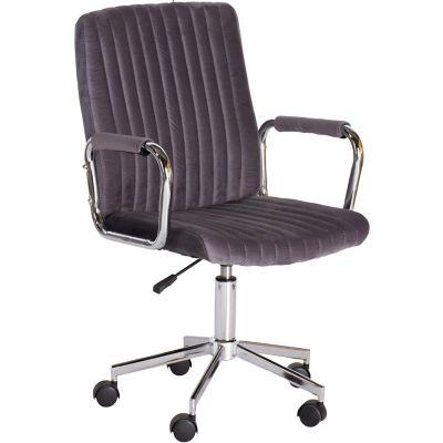 Silla de oficina Milan gris