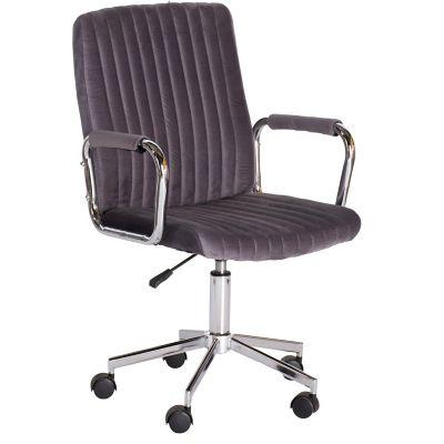 Cadeira Executivo Milan