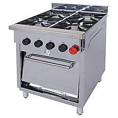 Cocina industrial a gas 4 quemadores 62 litros silver