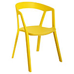 Silla Caroline amarilla