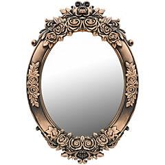 Espejo ovalado 62x42 cm dorado