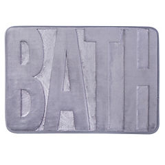 Piso baño Memory Gris 43x61 cm