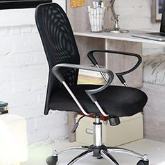 Arma el escritorio perfecto al precio que buscas for Sillas para oficina sodimac