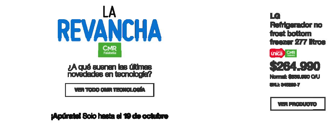 Revancha CMR