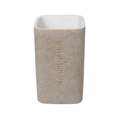 Vaso de baño Piedra beige/blanco