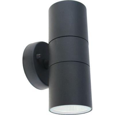 Arbotante exterior Lalibela led 4W gris 2luces neutra 400lm metal Ip44 15cm