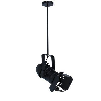 Lámpara colgante 40W Amatlan negro 1luz E27 metal