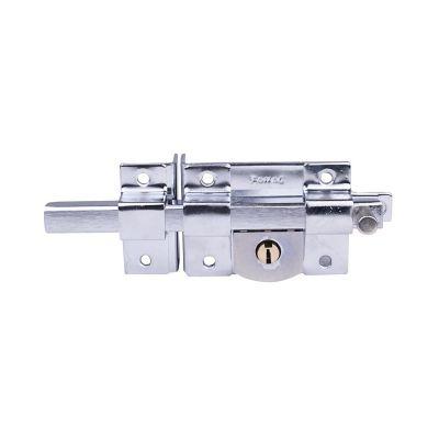 Cerradura SP 132 barra fija izquierda