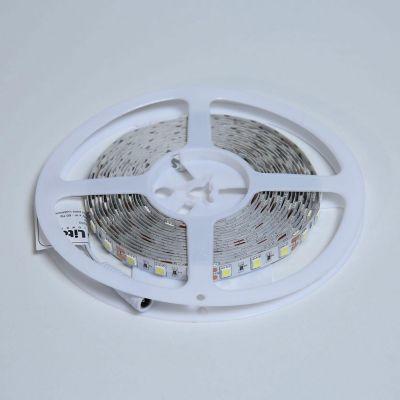 Tira flexible led 5050SMD 12V interior fría cálido