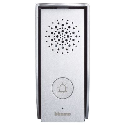 Kit de interfon audio 3H