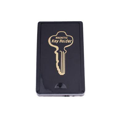 Iman med guarda llave