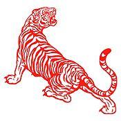 Vinilo Tigre rugiendo Rojo