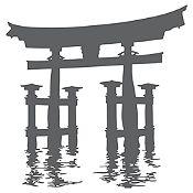 Vinilo Santuario Miyajima Torii Gris oscuro