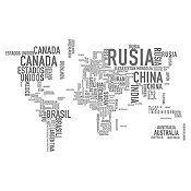 Vinilo Países del Mundo Gris Oscuro Medida M